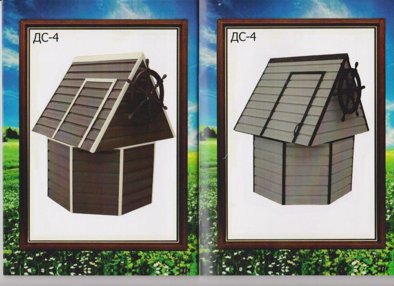 колодезный домик с установкой 15