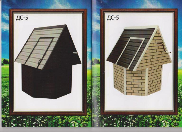 колодезный домик с установкой 16