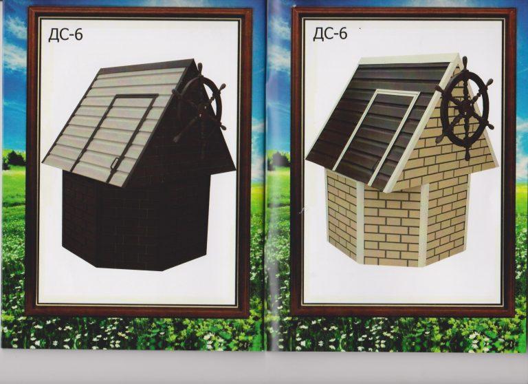 колодезный домик с установкой 17