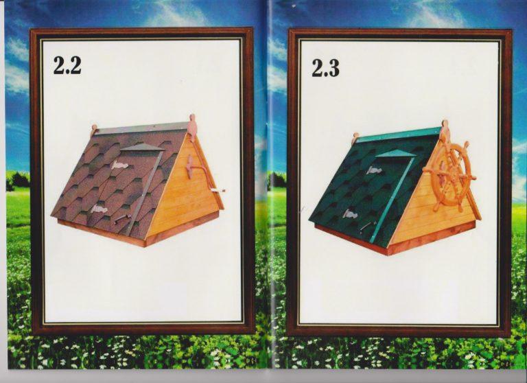 колодезный домик с установкой 2
