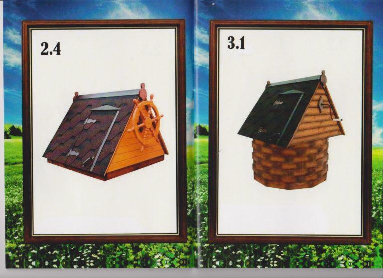 колодезный домик с установкой 3