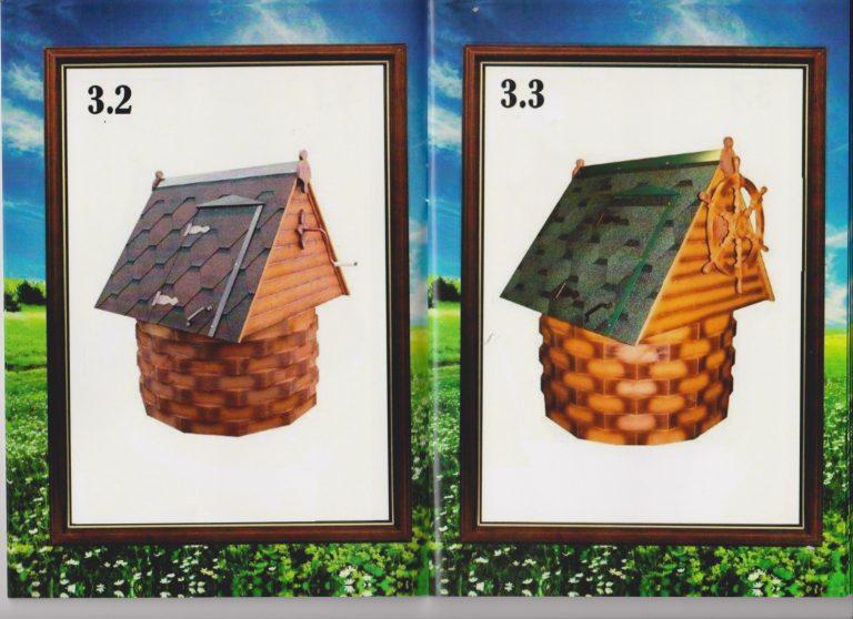 колодезный домик с установкой 4