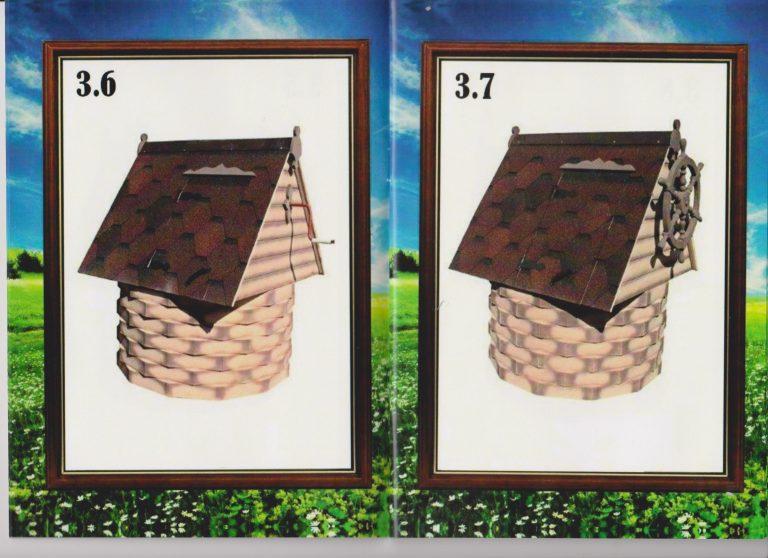 колодезный домик с установкой 6