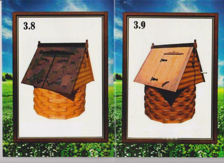 колодезный домик с установкой 7