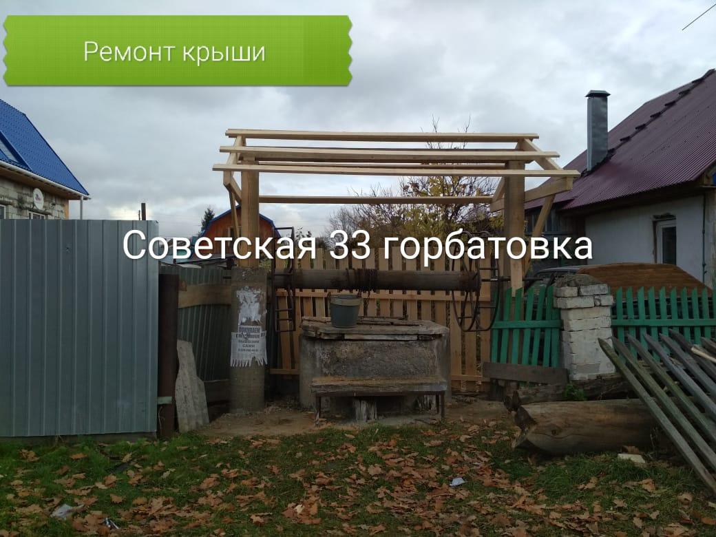 Ремонт и замена крыши над колодцем