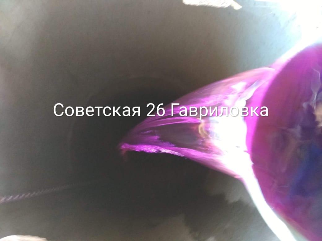 Дезинфекция обеззараживание колодца фото 2