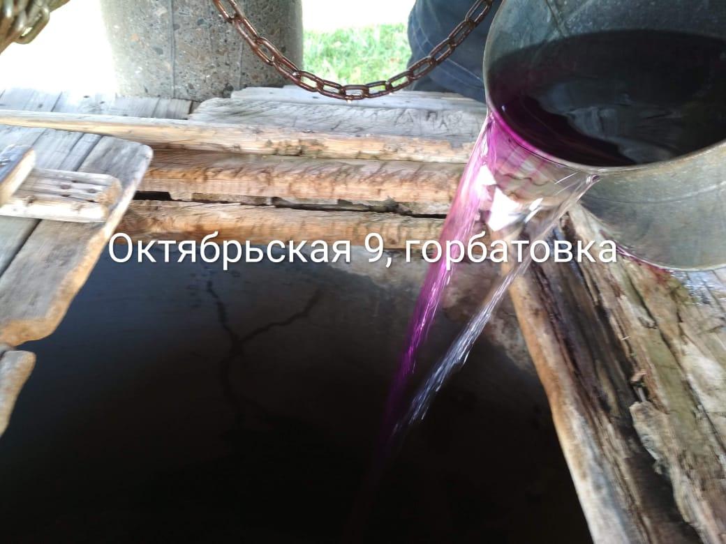 Дезинфекция обеззараживание колодца фото 7