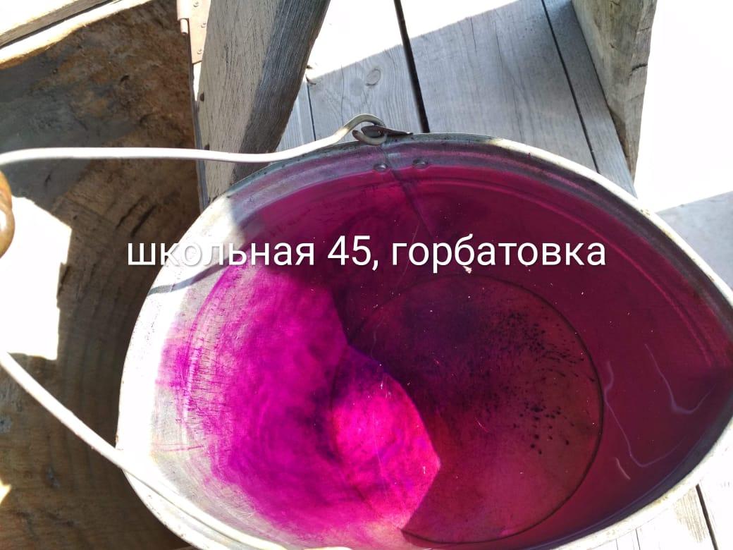 Дезинфекция обеззараживание колодца фото 9